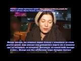 Интервью с Сельмой Эргеч и Филиз Ахмет