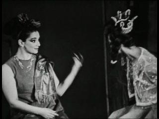 Людмила Максакова, Юлия Борисова и Екатерина Райкина в спектакле театра им. Вахтангова