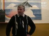 Сергей Сотников - настоящий Хозяин Взлётной Полосы