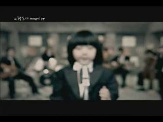 MV Magolpy 마골피 Flight Girl 비행소녀