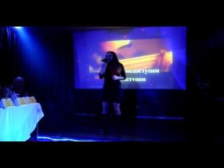 Юлия Афонина - Еще люблю