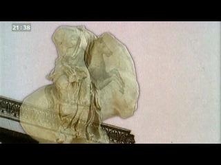 Schaetze.der.Welt.-.Epidauros.-.Heilzentrum.und.Heiligtum.der.Antike