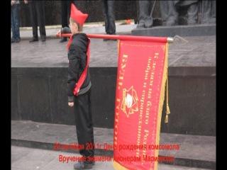 Первые пионеры Мариуполя. Фото презентация. Отчёт за 2011 год