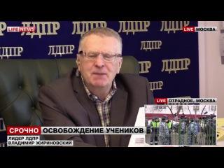 После расстрела в школе Жириновский предложил запретить хранение оружия в квартирах