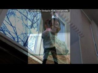 «Я» под музыку Неизвестен - Ləzqinka (Азербайджанская Лезгинка) (Remix). Picrolla