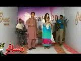 New Pashto Singer and Neelo New Song Starge De Janana Jadugari De, Sta Da Turo Stargo Bala Wakhlam