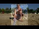 «ЛЮБИМЫЙ» под музыку Таисия Повали - За тобой (посвещается моему любимому мужу). Picrolla