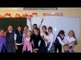 Основной альбом под музыку Песня про переход из 4 б в 5 б)) про наш дружный класс. весёлый класс и самый прикольный класс!! люблю вас - Без названия. Picrolla