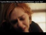 Великолепный век. Хюррем плачет над раненным Мехмедом.