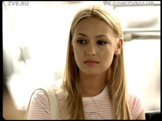 ЗВЕРИ - Я с тобой (Official HD-video, 2008)