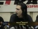 Великий Мерлин менсон интервью