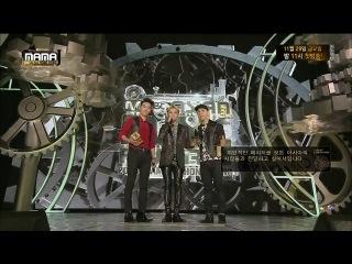 Mnet Asian Music Awards - MAMA In Hong Kong 2013 (часть 4)