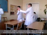 Бородатые дети)