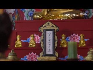 [Dorama Mania] Императрица Ки / Empress Ki / Ki Hwanghoo 36 из 50