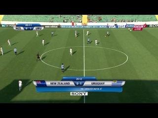 GOOL-LIVE.AT.UA Чемпионат Мира 2013 (U20) Группа F 2-й тур Новая Зеландия - Уругвай 1 тайм