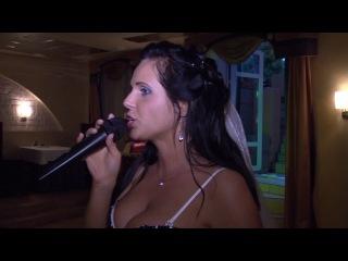 Свадебный рэп от Александры для Алексея!