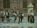 Голубой карбункул (1979). Пресса. Композитор В.Дашкевич, стихи Ю.Кима