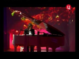 PANACEA / ПАНАЦЕЯ. Фортепианный концерт Дмитрия Маликова (2013)