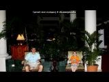Доминиканская республика под музыку Hector Acosta El Torito - Me Duele La Cabeza. Picrolla