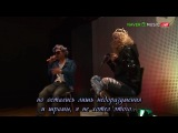 [G-Day] G-DRAGON - GD FRIENDS LIVE 'MISSING YOU' (ft. Lydia) (рус.саб.)