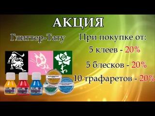 Акции Косметик ПРОФИ на Фестивале Красоты Невские Берега 2013