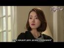 [Big Boss] Алиса из Чхондама  Алиса из Чхондамдона  Cheongdam-dong Alice (1216) (рус саб)