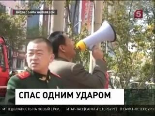 Китайский спасатель не зря ест свой рис