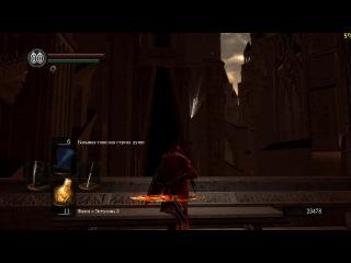 Dark Souls — лучники!