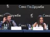 Прессконференция с Джастином Тимберлейком и Милой Кунис репортерша тупица!