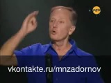 Михаил Задорнов Предсказание о метеорите и пенсиях (Концерт Трудно жить легко, 2010) и ведь правда!