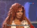 Карина Зверева -