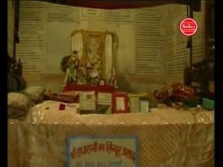 Brij Dham Darsan - yatra in Hindi -