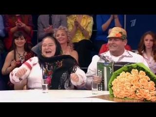 Зоя и Валера - Частушки