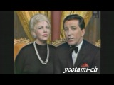 Andy Williams and Peggy Lee - I've Got You Under My Skin (1966)