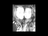 «я и мои друзья» под музыку Morandi Feat. Helene - Save Me. Picrolla