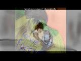 «мои рисунки и не только мои» под музыку Rammstein - Du hast. Picrolla