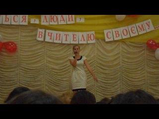 Куруц Наталія - Пісня солов'їна.(БМК , День вчителя)