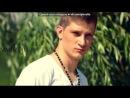 «Summer 2012 (Photo session)» под музыку русско немецкий реп - Про настоящих друзей . Picrolla