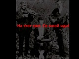 Ralph Stanley - O Death (с переводом русским)