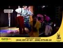 Театр «Маски-шоу» в Киеве с программой «Нон-стоп-клоуны»