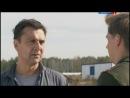 Лекарство против страха (2013) 16 серия