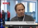 Уже в следующем году красноярцы будут сдавать нормативы ГТО - Новости - СТС-Прима