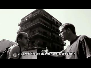 Вольфрам / Tungsten (Гиоргос Георгополус / Giorgos Georgopoulos) [2011