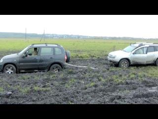 дастер нива шеви ховер и ниссан по грязи смотреть онлайн без регистрации