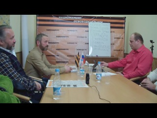 Сергей Данилов в НОД - Копное право, прошлое и настоящее.
