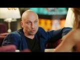 Кухня / КуХХХня / СТС / 3 сезон / 6 (46) серия / HD 720
