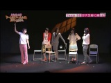NMB48 Team betsu de yattande! Festival 2014 (TeamBII)