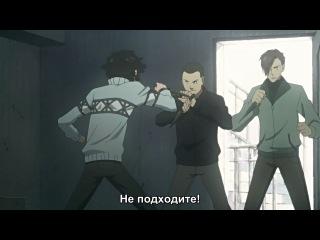 Владыка Скрытого мира / Nabari no Ou - 21 серия (Субтитры)