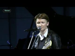 Диана Арбенина - Дыши со мной