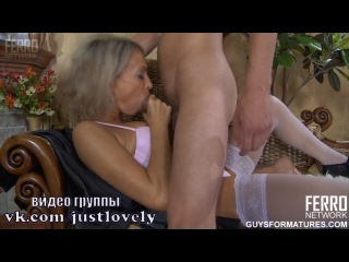 Скачать Порно Онлайн Зрелые Женщины